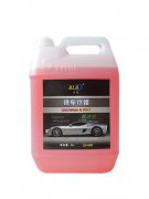 来宝洗车水蜡(5L装)