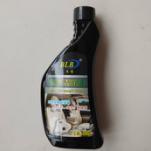来宝异味清除剂(精装版)LB-039